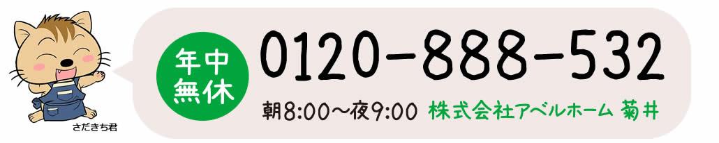 TOP_r12_c3